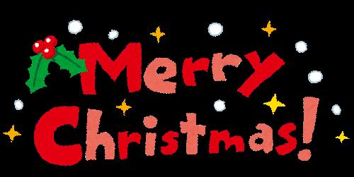 ★クリスマスイベントのお知らせ★川崎駅近キッズ英会話スクール