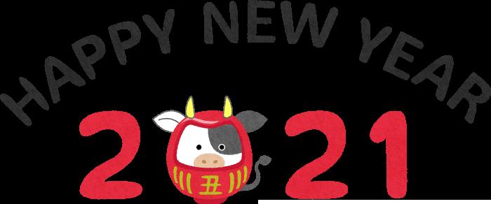 ★新年のご挨拶と緊急事態宣言発令に伴う対応について★川崎駅近キッズ英会話スクール